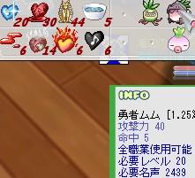 e0024746_7244165.jpg