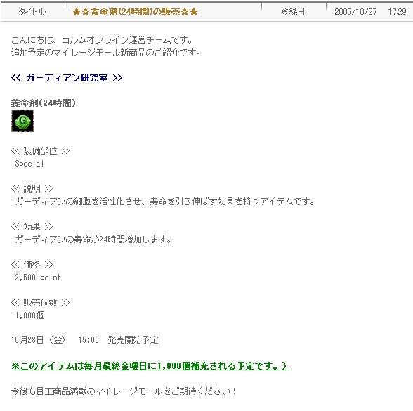 b0018548_1830242.jpg