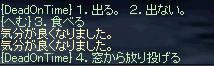 b0042048_250439.jpg