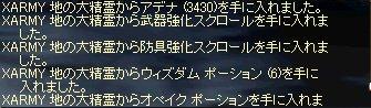 e0058448_9545212.jpg