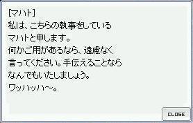b0032787_2112182.jpg