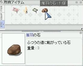 b0032787_2122494.jpg