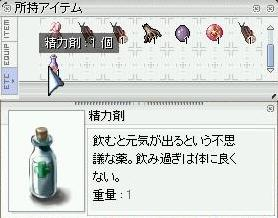b0032787_2295110.jpg