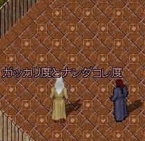 禁じられた遊び(1)_e0068900_1172893.jpg