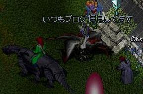 禁じられた遊び(2)_e0068900_121951.jpg