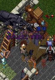 禁じられた遊び(2)_e0068900_9441959.jpg
