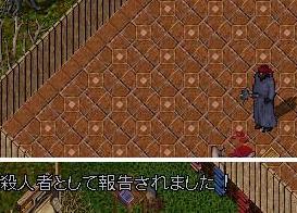 禁じられた遊び(2)_e0068900_952413.jpg