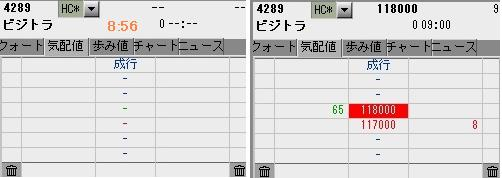 e0011202_23524891.jpg