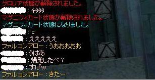 e0076602_213159.jpg