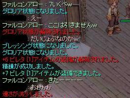 e0076602_21372710.jpg