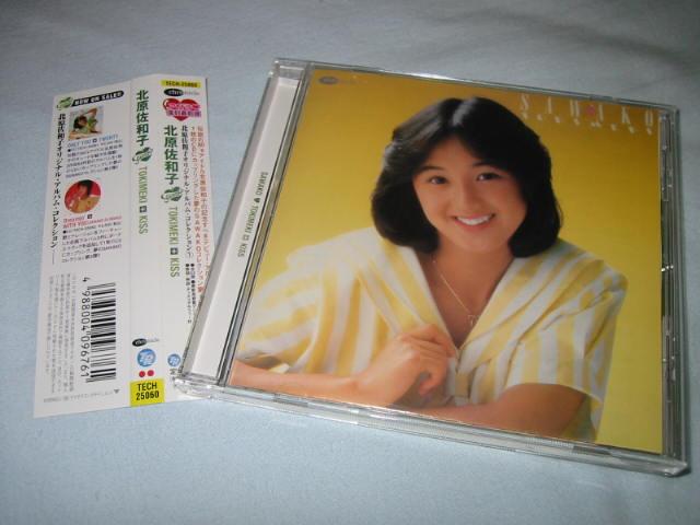 北原佐和子 / TOKIMEKI + KISS_b0042308_0411364.jpg