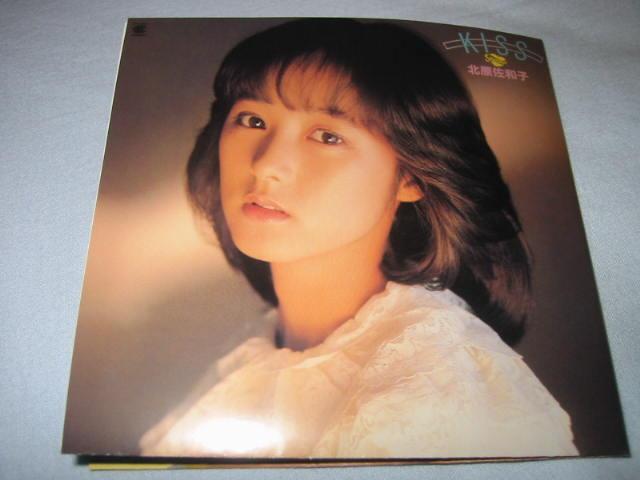 北原佐和子 / TOKIMEKI + KISS_b0042308_0561937.jpg