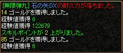 e0073109_13385667.jpg