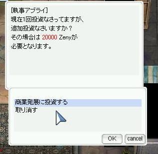 a0039415_0144944.jpg