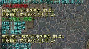 a0039415_20544286.jpg