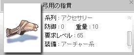 d0005823_23103587.jpg