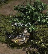 b0008129_0581037.jpg