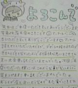 d0065835_17233223.jpg