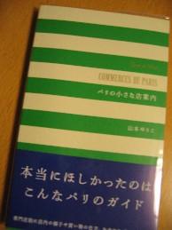 b0057839_19182957.jpg