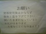 c0048940_18375127.jpg
