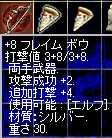 b0032347_8373410.jpg
