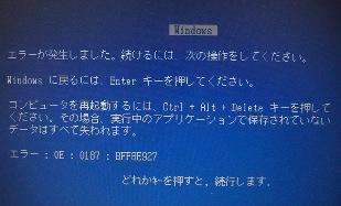 b0053453_16443937.jpg