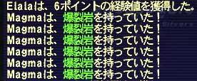 a0036765_5594686.jpg
