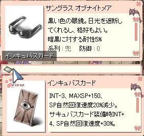 a0049381_5353332.jpg