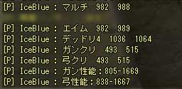 a0044083_16513225.jpg