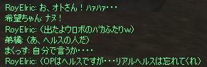 c0017886_16513458.jpg
