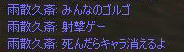 c0017886_16581017.jpg