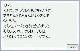 b0032787_14565713.jpg