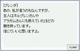 b0032787_1521997.jpg