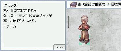 b0032787_16121287.jpg