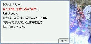 b0032787_16204870.jpg