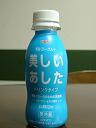 2005年10月28日(金) 曇り・16℃_a0024488_91854.jpg