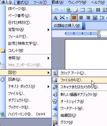 d0020290_044373.jpg