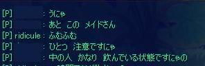 d0055302_23555499.jpg
