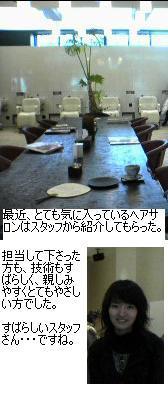 b0059410_14122881.jpg