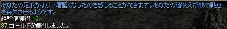 e0087811_13584169.jpg