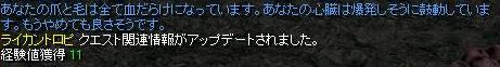 e0087811_14144372.jpg