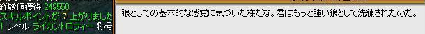 e0087811_14151799.jpg