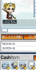 d0036420_13482487.jpg