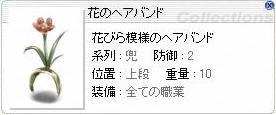 d0020723_126378.jpg