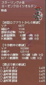 d0047736_19134386.jpg