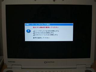 d0065237_143556.jpg