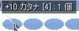 a0053943_527502.jpg