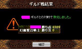 e0026344_11303545.jpg