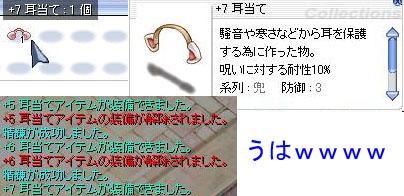 e0012248_4291581.jpg