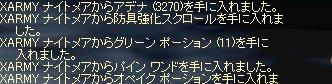 e0058448_1739269.jpg